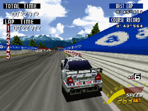 [LOOSE TEST] Sega Touring Car Championship