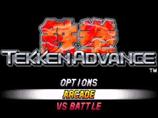 [LOOSE TEST] Tekken Advance