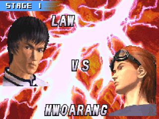 [LOOSE TEST] Tekken Advance [LOOSE TEST] Tekken Advance