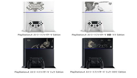 Street Fighter V (PS4) - Page 5 Ps4sfv