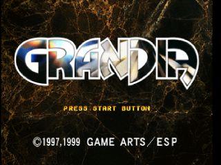 GRANDIA 23