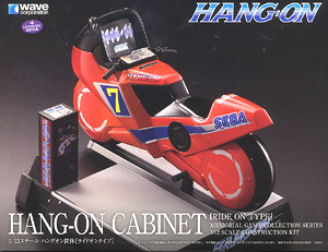 [RETRO TEST] Hang-On