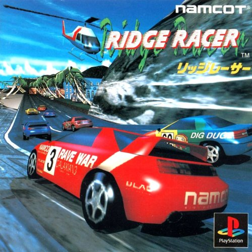 Retro Test : Ridge Racer